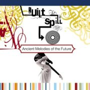 Built to Spill, 'Ancient Melodies of the Future'