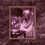 Cocteau Twins, 'The Spangle Maker'