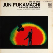 Jun Fukamachi, 'Introducing Jun Fukamachi'