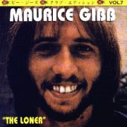 Maurice Gibb, 'The Loner'