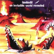 Krokodil, 'An Invisible World Revealed'