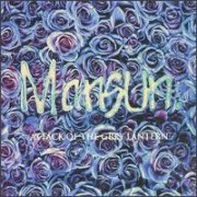Mansun, 'Attack of the Grey Lantern'