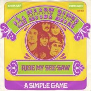 Moody Blues 'Ride My See-Saw'