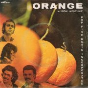 Pop Five Music Incorporated, 'Orange'