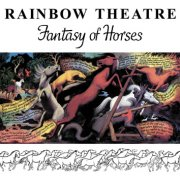 Rainbow Theatre, 'Fantasy of Horses'