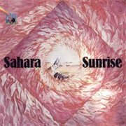 Sahara, 'Sunrise'