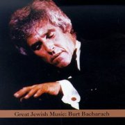 'Great Jewish Music: Burt Bacharach'