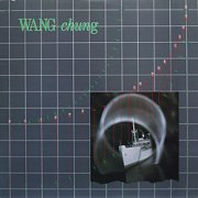 Wang Chung, 'Points on the Curve'