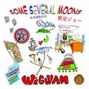 Wigwam, 'Some Several Moons'